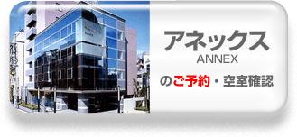 画像に alt 属性が指定されていません。ファイル名: annex_regicon.jpg